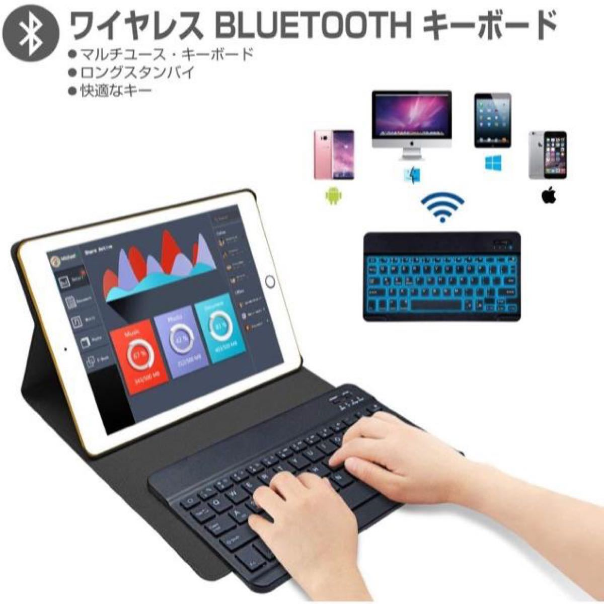 iPad 9.7 キーボード ケース ワイヤレス Bluetooth