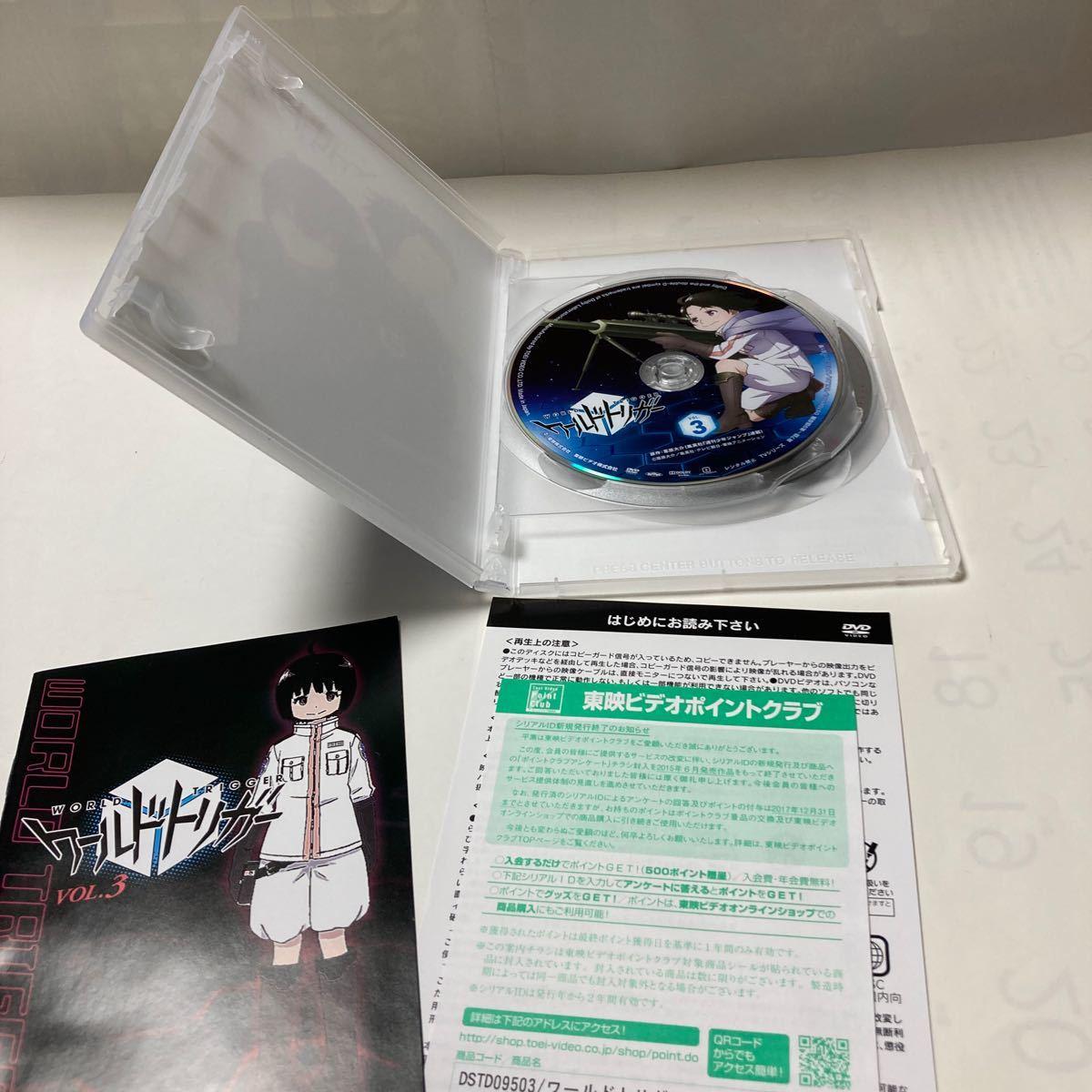 DVD ワールドトリガー VOL.3 [東映]