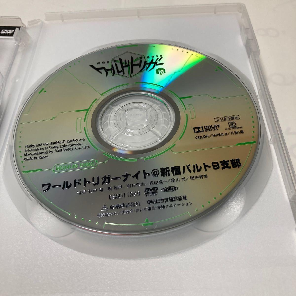 DVD ワールドトリガー VOL.10 [東映]