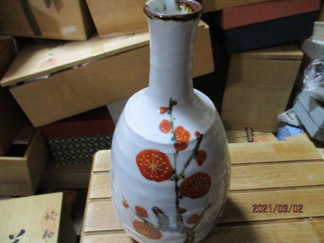 Yukino Sea Vase
