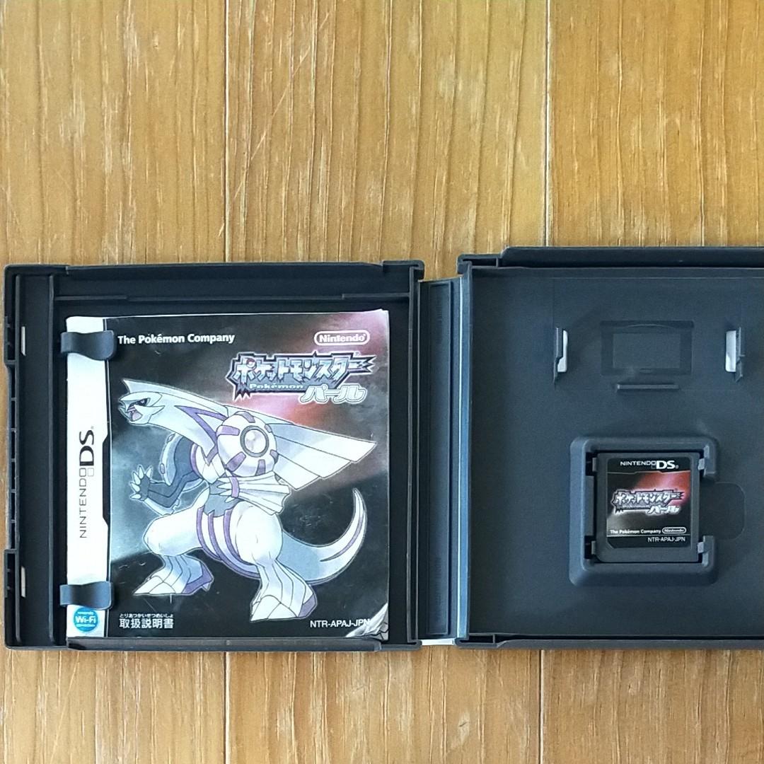 DSソフト ポケットモンスターダイヤモンドパール