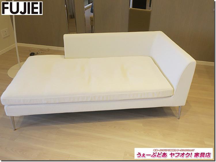 23574■FUJIEI 藤栄 ターニャ ワンアームカウチソファ(右)■展示品_画像1