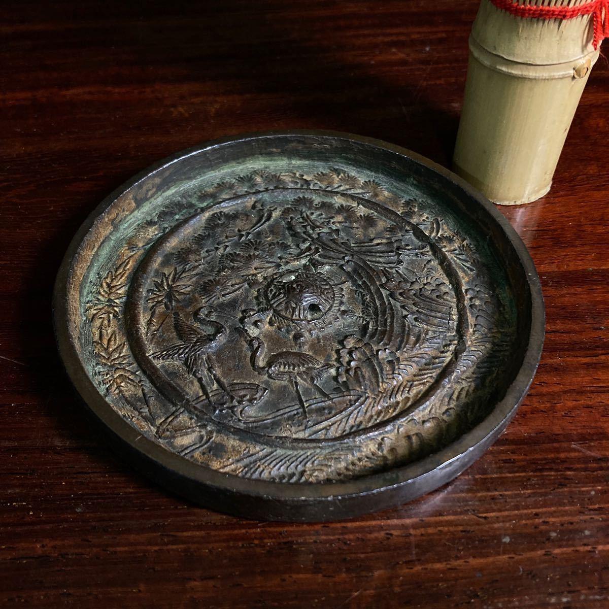 Y045Jr◆時代物◆亀鈕 松鶴図鏡 外径91 mm 銅鏡?蓬莱鏡?古鏡?和鏡?鶴亀図銅鏡?古銅鏡