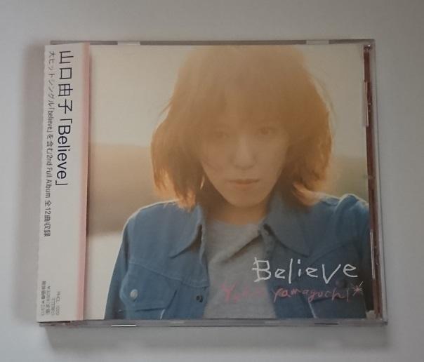 山口由子 / Believe_画像1