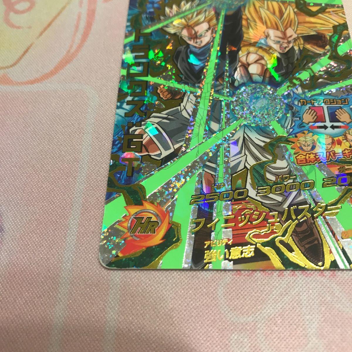 ★ドラゴンボールヒーローズ HJ6 トランクス GT CP5_画像4