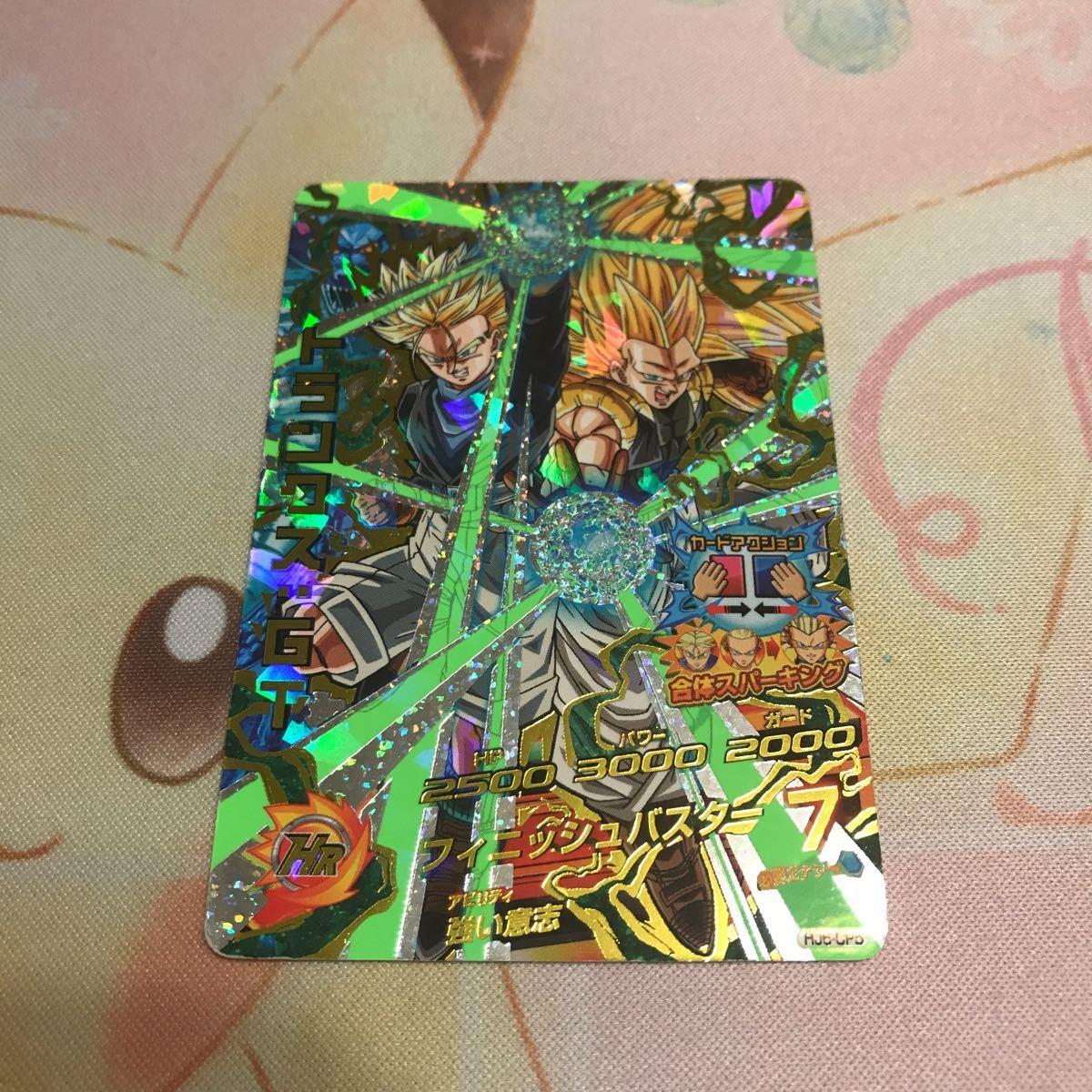 ★ドラゴンボールヒーローズ HJ6 トランクス GT CP5_画像1