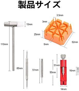#-D 腕時計修理 腕時計修理セット 腕時計ベルト調整 腕時計修理ツール 腕時計修理工具セット 腕時計バンド調整 キット 工具 _画像2