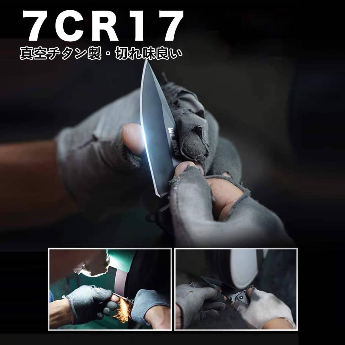 【新品 送料無料】アウトドア ナイフ フォールディングナイフ Wlikn 折りたたみナイフ【5-IN-1多機能ナイフ】ブラック