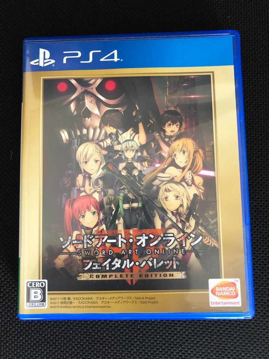 PS4 ソードアート・オンラインフェイタル・バレット COMPLETE EDITION PS4ソフト PlayStation4
