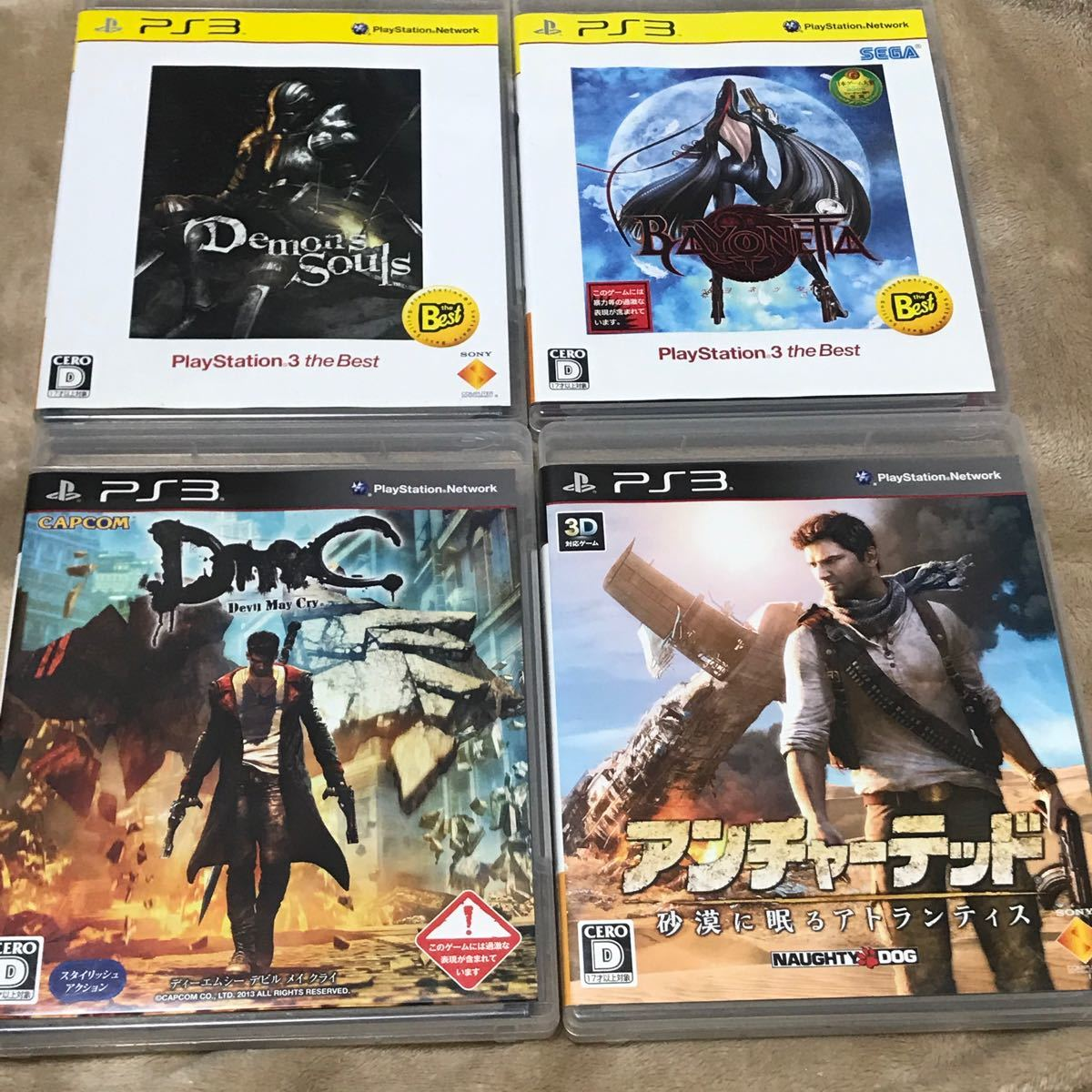 PS3ソフト4本セット