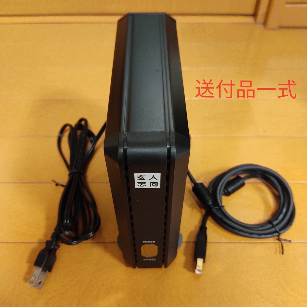 外付けHDDケース 玄人志向 接続コード付属 おまけ160GB HDD付