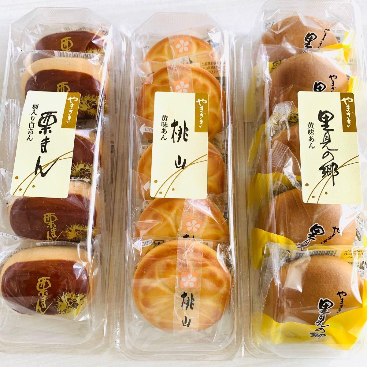 桃山 お 菓子