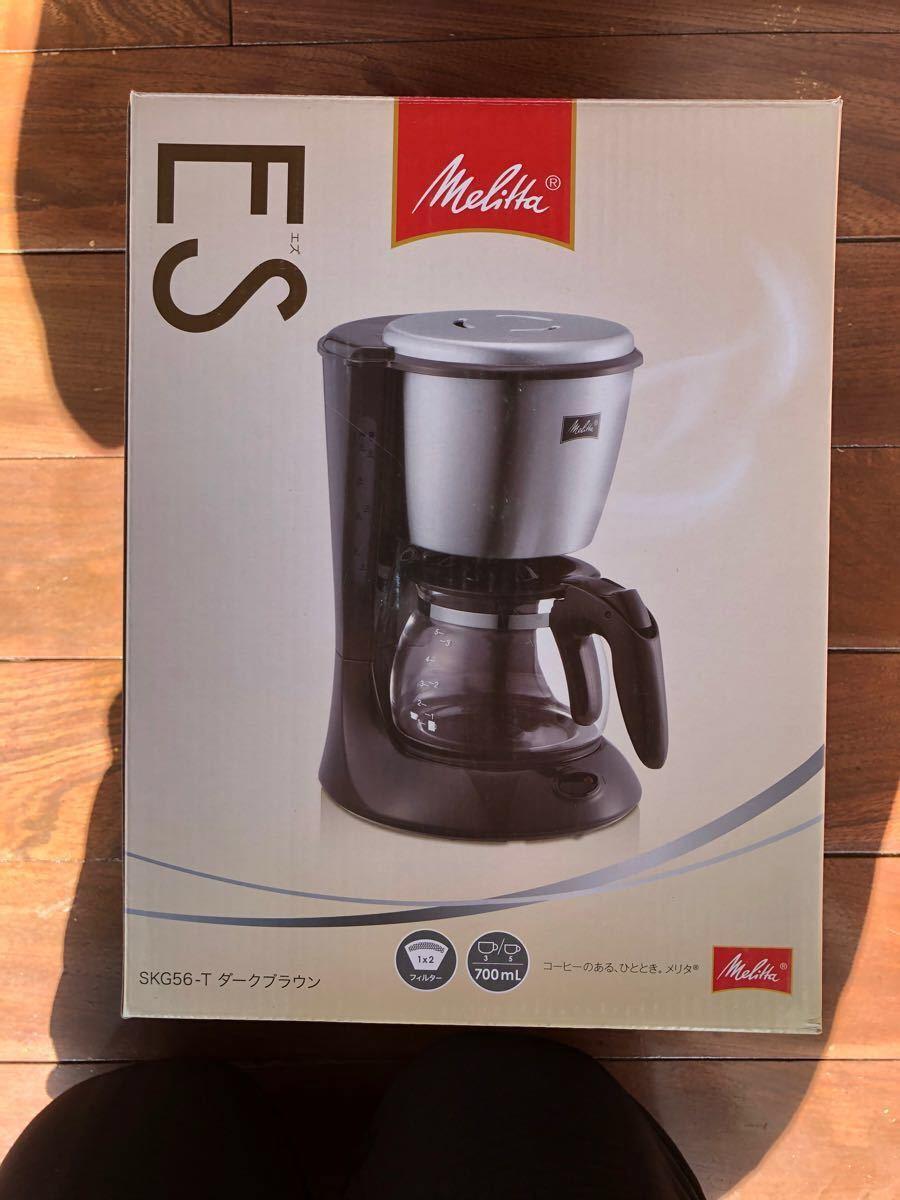 メリタ コーヒーメーカー エズ SKG56−T