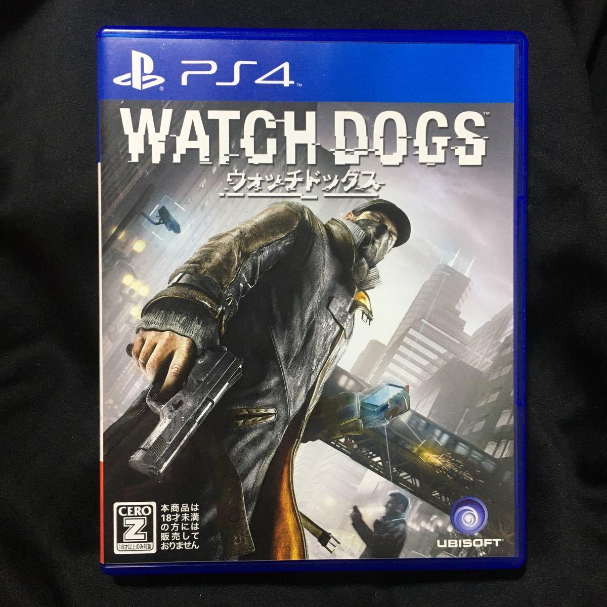 【PS4】 ウォッチドッグス [通常版]送料無料、匿名配送、当日発送可能♪