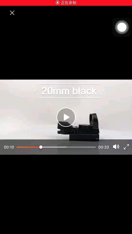 エアガン 電動ガン サバゲー リフレックスドットサイト  4種マルチレティクル  20mmレールマルチドットファインダー照準器