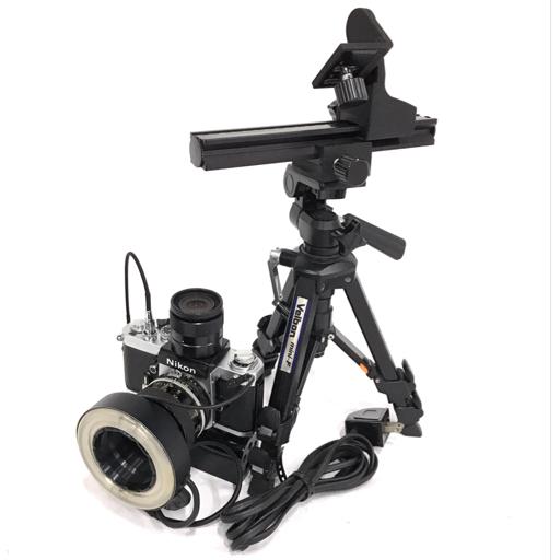 Nikon F2 高倍率ファインダー フィルムカメラ Micro-NIKKOR 55mm 1:3.5 MINI CAM リングストロボ Velbon 三脚 セット