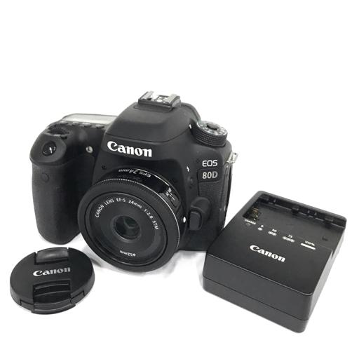 1円 Canon EOS 80D デジタル一眼レフカメラ ボディ EF-S 24mm F2.8 STM 単焦点レンズ パンケーキ 動作品 キャノン