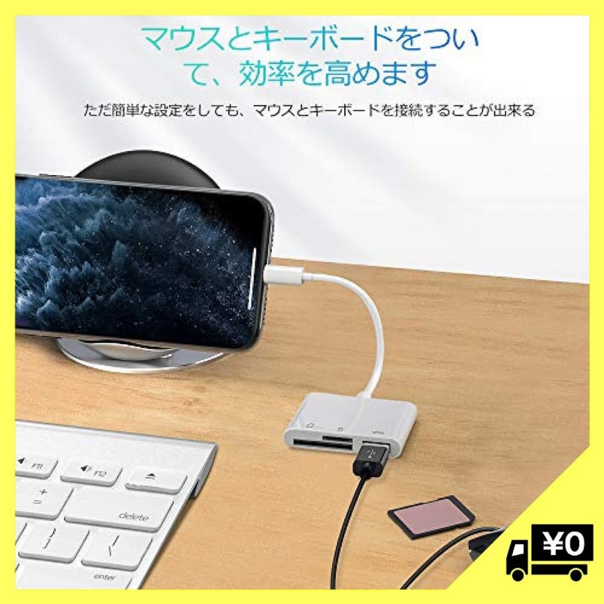 iPhone SD カードリーダー lightning 最新 iOS14