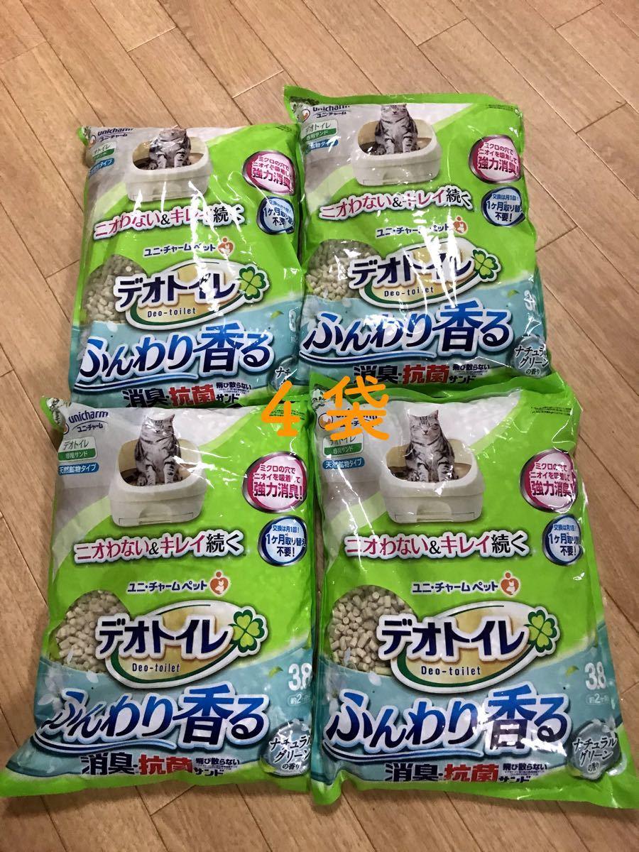 デオトイレ 飛び散らない消臭・抗菌サンド ナチュラルグリーンの香り 3.8リットル 4袋