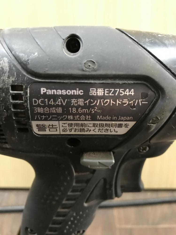 008●おすすめ商品●パナソニック インパクトドライバ EZ7544_画像4
