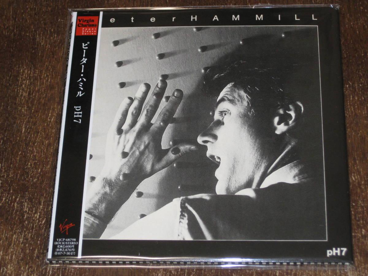 PETER HAMMILL ピーター・ハミル / pH7 2007年リマスター 紙ジャケ CD 国内帯有