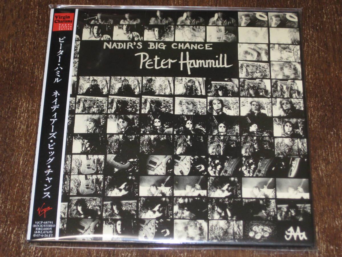 PETER HAMMILL ピーター・ハミル / ネイディアーズ・ビッグ・チャンス 2006年リマスター 紙ジャケ CD 国内帯有