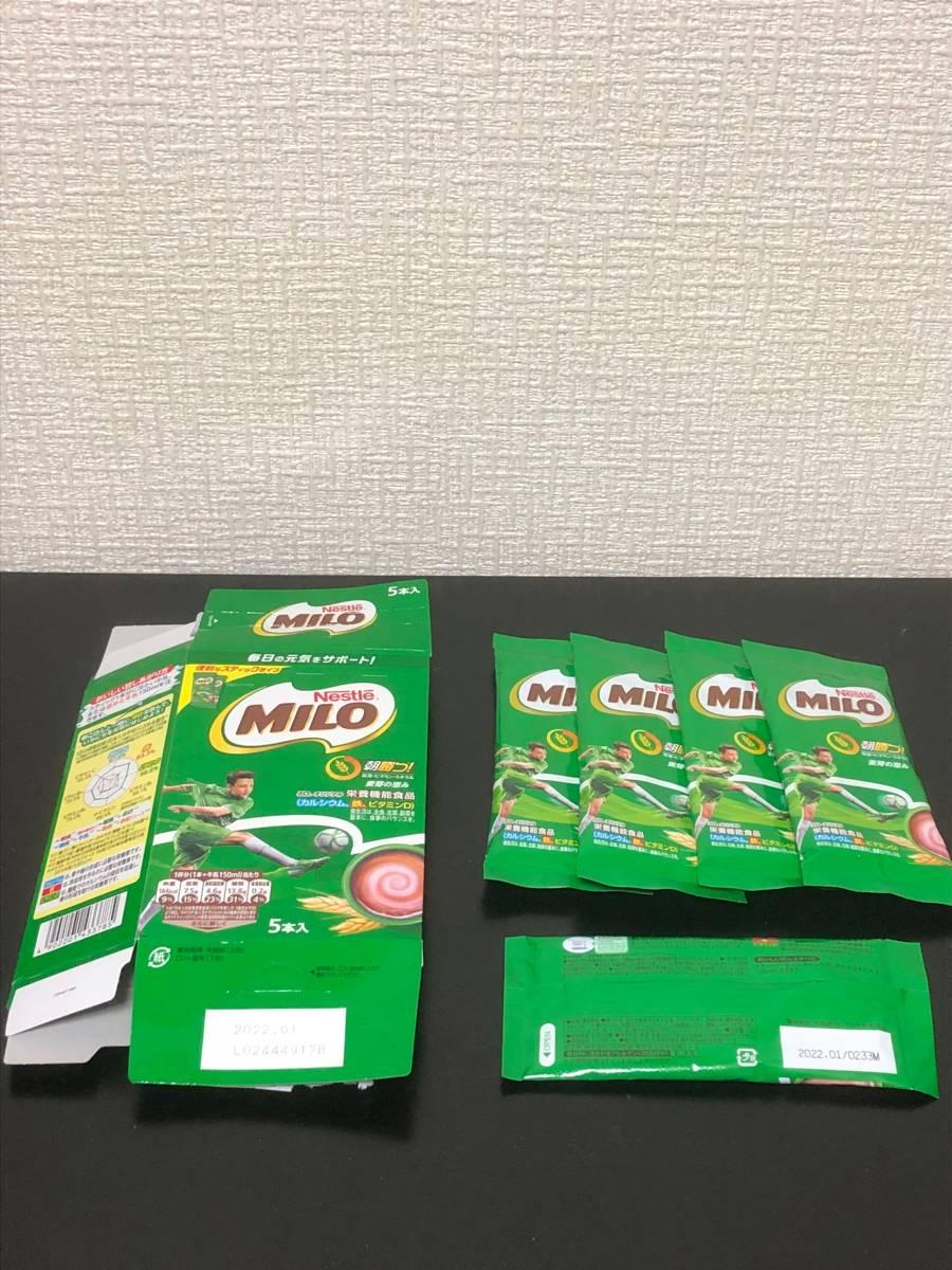 【即決・送料込み】ミロ ネスレ 便利な スティック タイプ 3箱 (15gx5袋)x 3箱分 朝勝つ