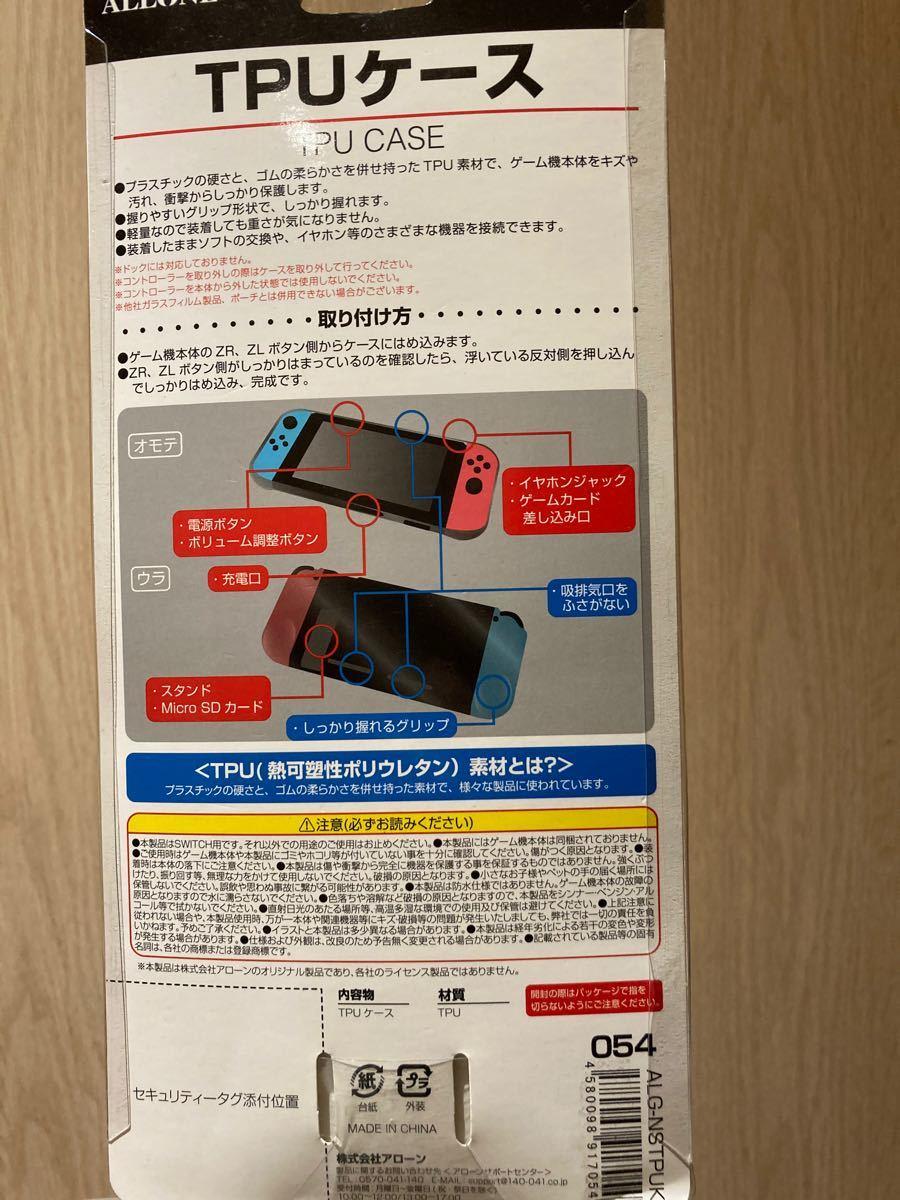 ニンテンドー スイッチ ケース カバー Nintendo  Switch用TPUケースBK