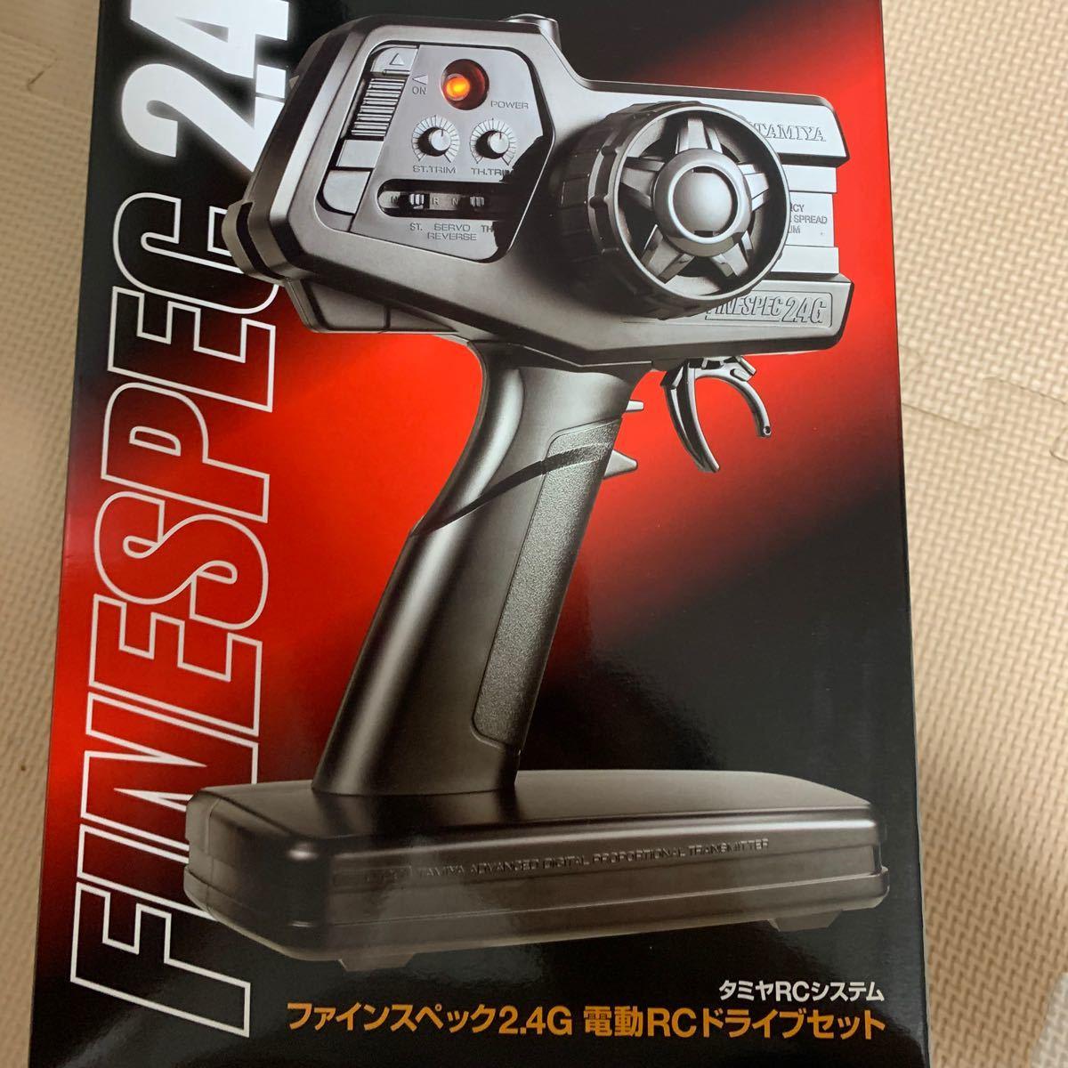 タミヤ(TAMIYA) RCシステムシリーズ No.53 ファインスペック 2.4G 電動RCドライブセット