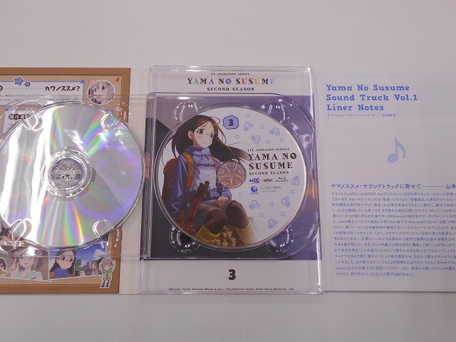即決 blu-ray・DVD混在 ヤマノススメ セカンドシーズン 全7巻 収納BOX付