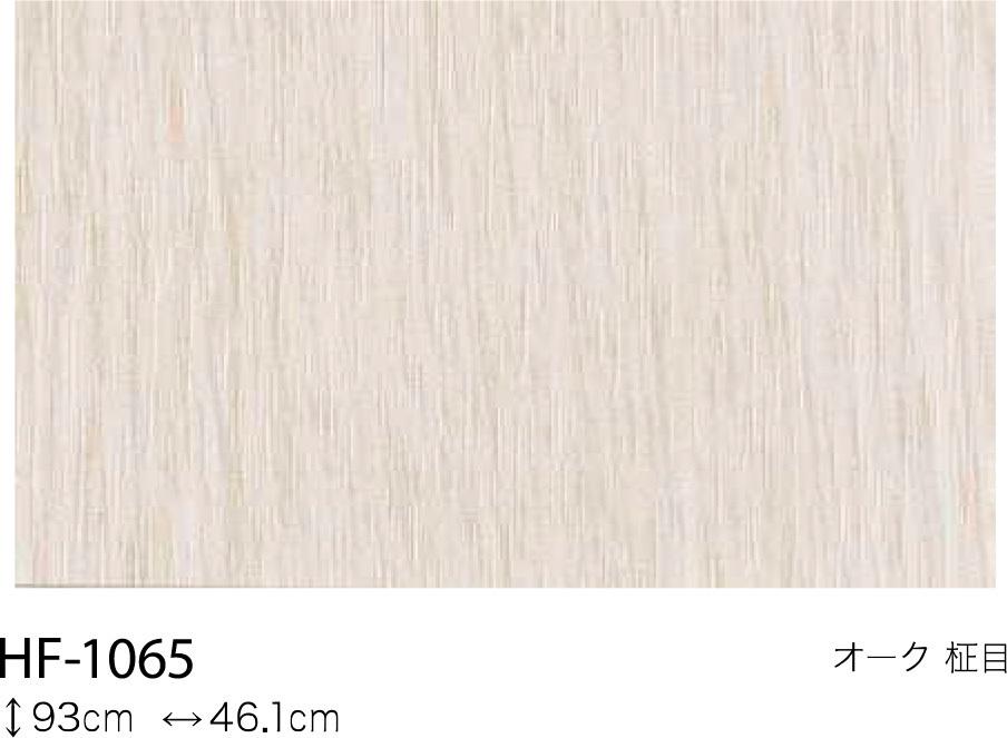 【サンゲツアウトレット木目クロス】壁紙ビニールクロスHF1065処分品 オーク 柾目【50m】【不燃】【表面強化】【防カビ】【リノベション】_画像6