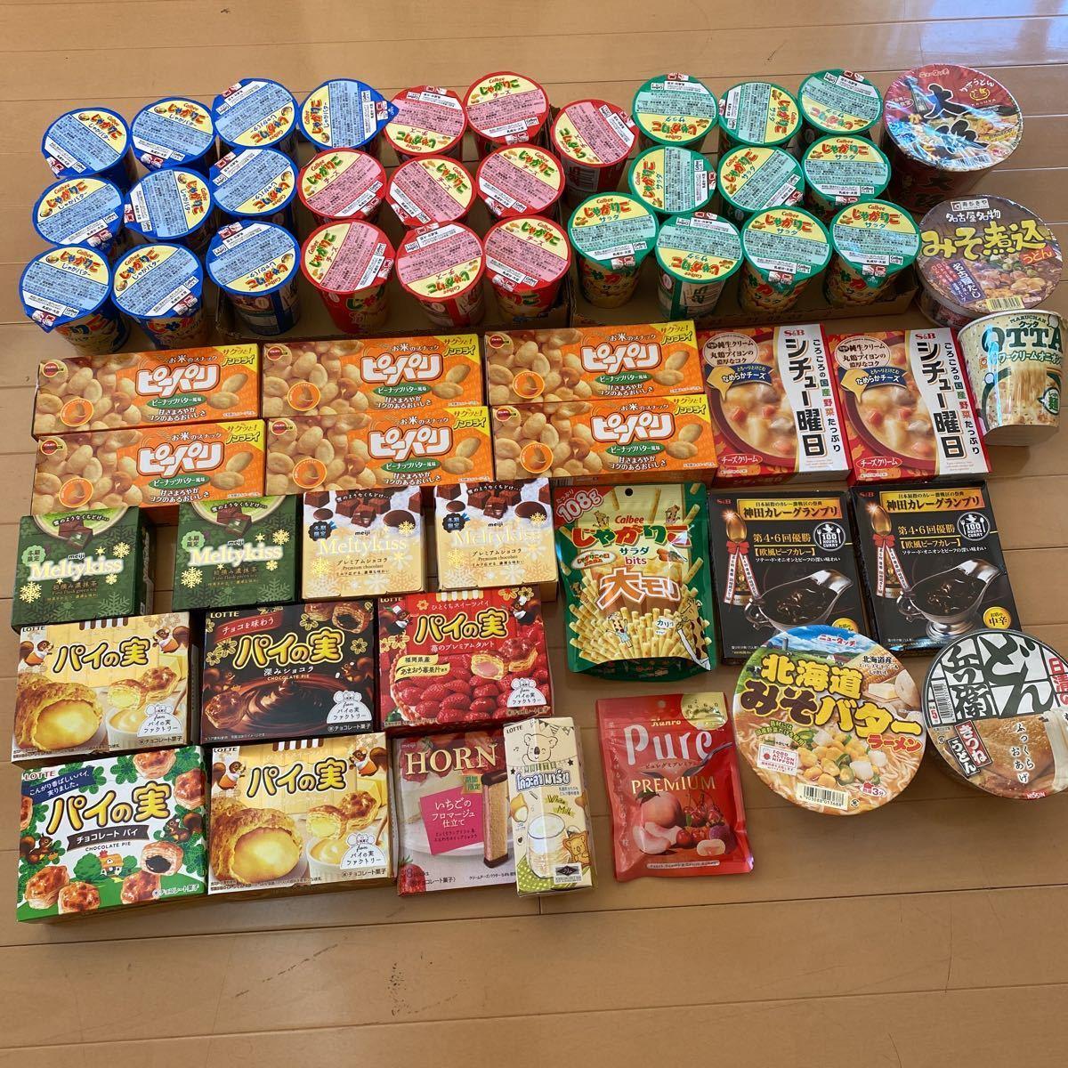 お買い得に!お菓子詰め合わせ まとめて カップ麺 箱買い 非常食 まとめ買い じゃがりこ チョコ_画像1