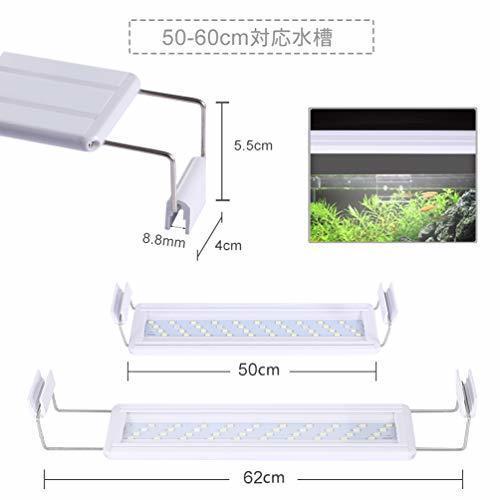 【値下げ中】LEDGLEアクアリウムライト14W led水槽ライト72個LED 50~60cm対応熱帯魚/観賞魚飼育・水草育成・_画像2