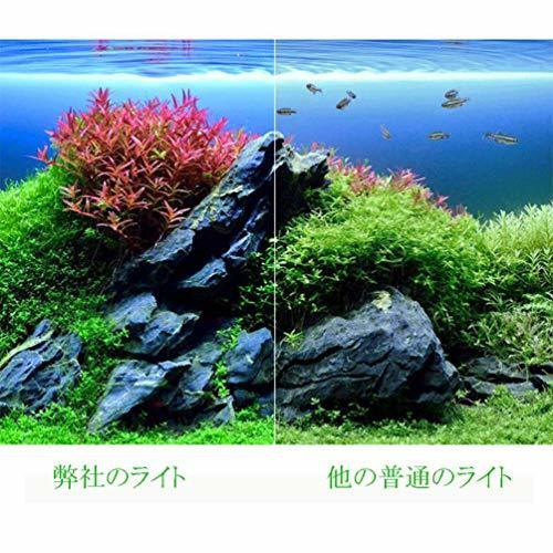 【値下げ中】LEDGLEアクアリウムライト14W led水槽ライト72個LED 50~60cm対応熱帯魚/観賞魚飼育・水草育成・_画像5
