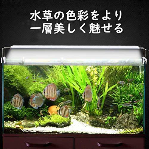 【値下げ中】LEDGLEアクアリウムライト14W led水槽ライト72個LED 50~60cm対応熱帯魚/観賞魚飼育・水草育成・_画像6