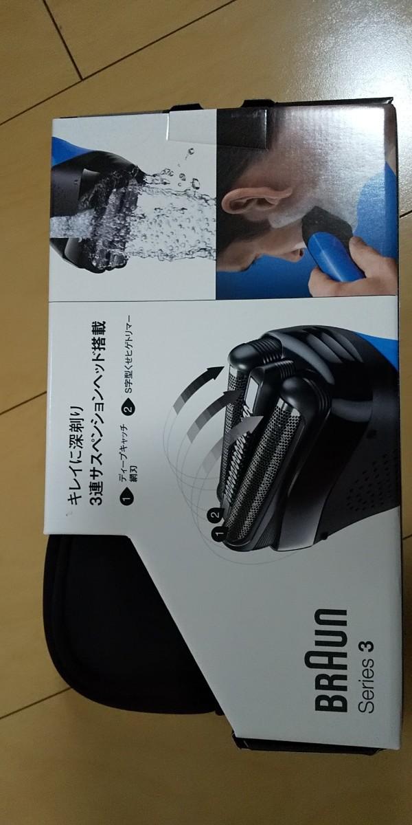 BRAUN Series3 電気シェーバー 充電式 電動髭剃り ブラウン シリーズ3