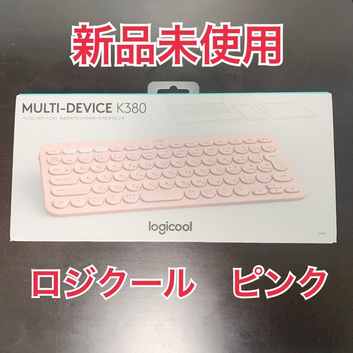 ワイヤレスキーボード Logicool K380 ローズ ロジクール