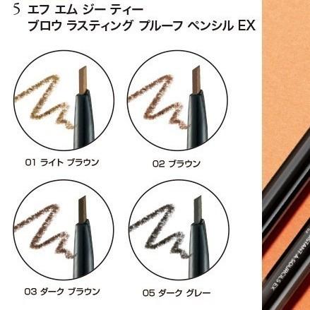 三角芯の眉用ペンシル。くり出し式アイブロウ01ライトブラウン