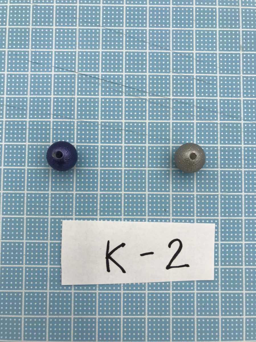 K-2.アクセサリーパーツ コットンパール調 プラスチックビーズ 119粒 青 ブルー シルバー ハンドメイドパーツ 素材 材料