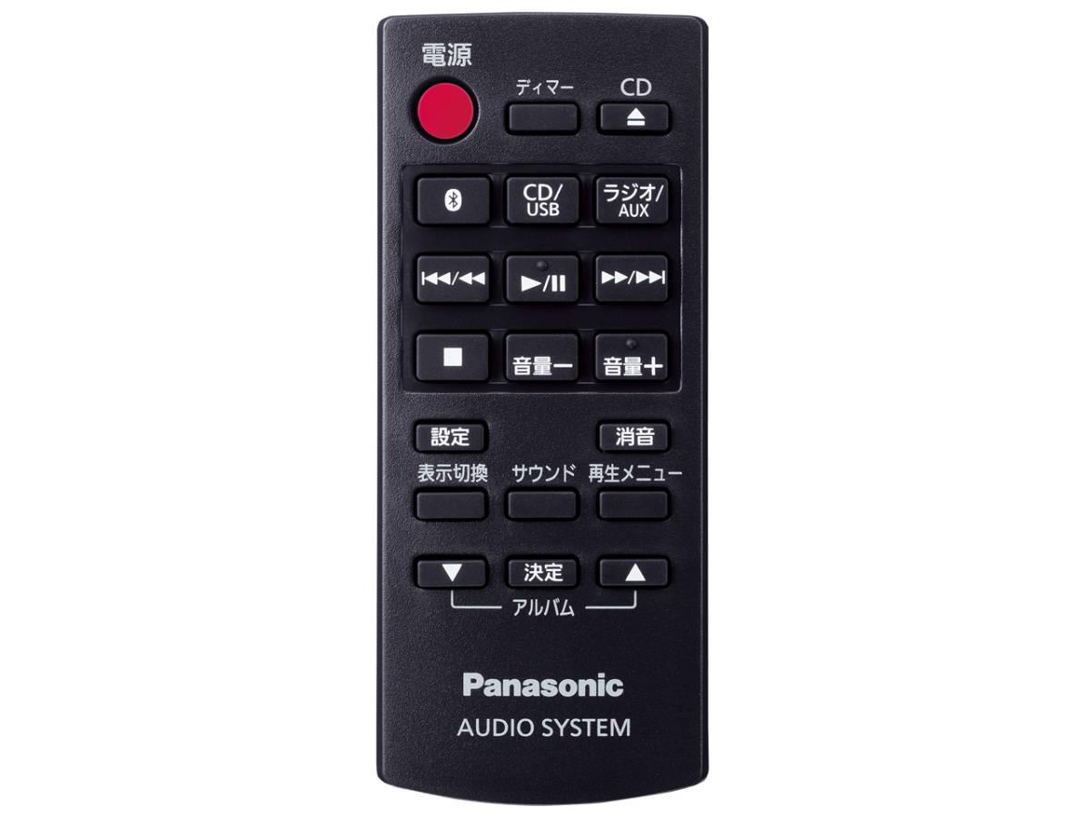 ☆彡パナソニック Panasonic SC-HC300-W [ホワイト] 展示品1年保証 コンパクトステレオシステム 幅広い音源の再生が可能 VS_画像3