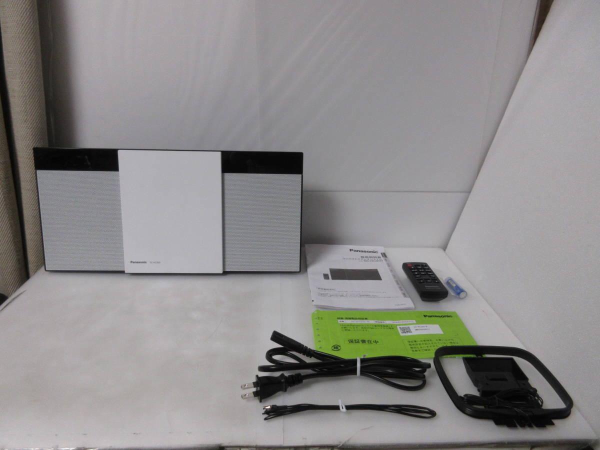 ☆彡パナソニック Panasonic SC-HC300-W [ホワイト] 展示品1年保証 コンパクトステレオシステム 幅広い音源の再生が可能 VS_画像4