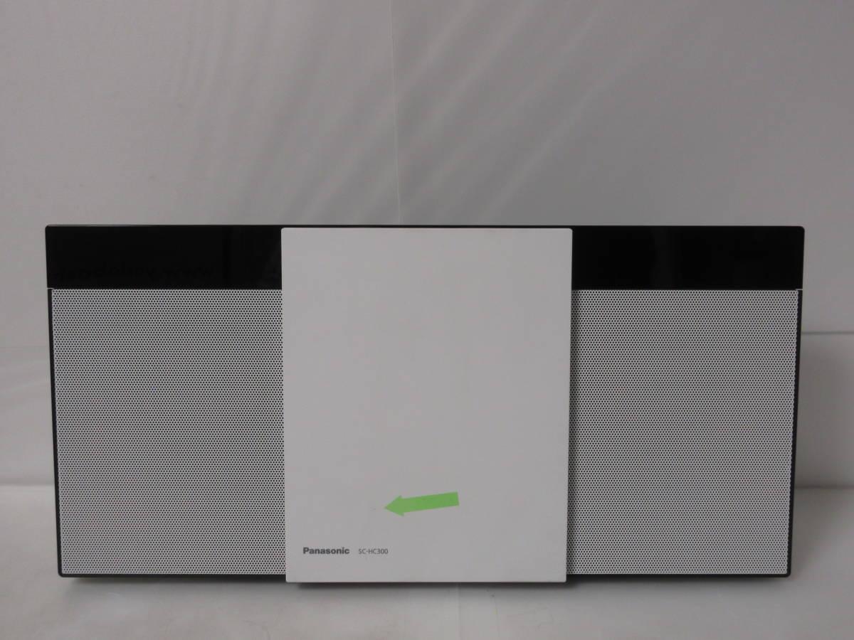 ☆彡パナソニック Panasonic SC-HC300-W [ホワイト] 展示品1年保証 コンパクトステレオシステム 幅広い音源の再生が可能 VS_画像5