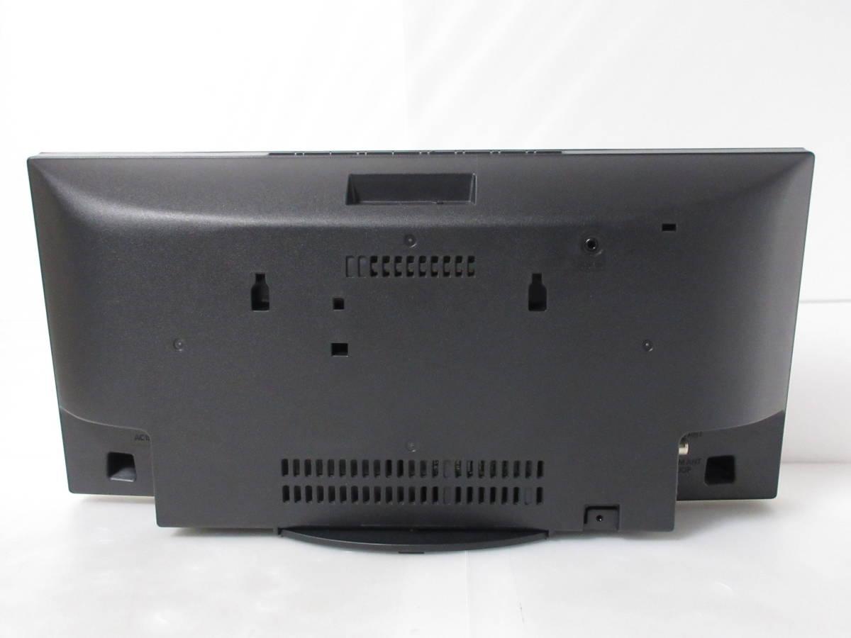 ☆彡パナソニック Panasonic SC-HC300-W [ホワイト] 展示品1年保証 コンパクトステレオシステム 幅広い音源の再生が可能 VS_画像8