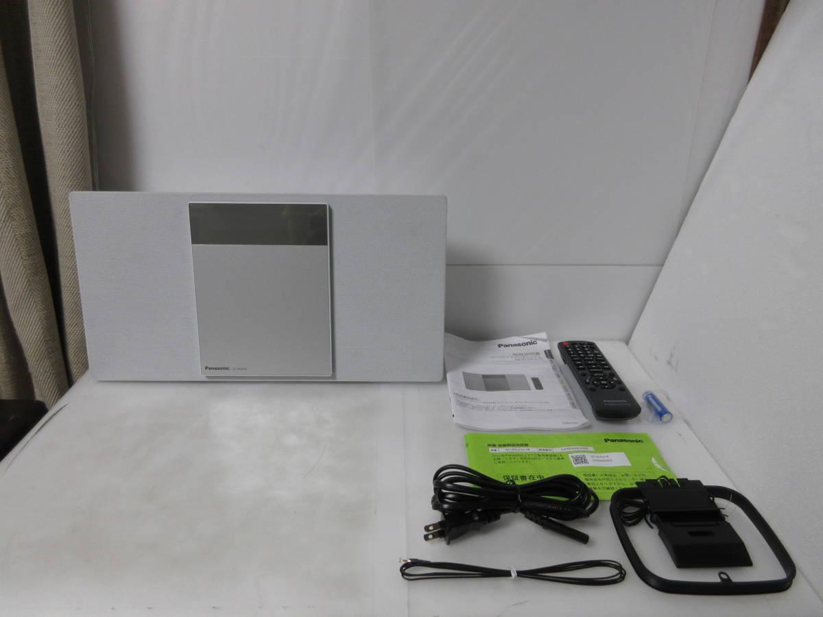 ☆彡パナソニック Panasonic SC-HC410-W[ホワイト] 展示品1年保証 コンパクトステレオシステム 高音質な薄型 AY_画像3