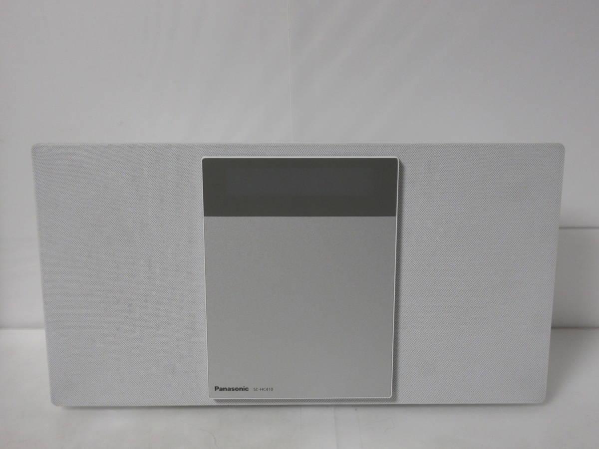 ☆彡パナソニック Panasonic SC-HC410-W[ホワイト] 展示品1年保証 コンパクトステレオシステム 高音質な薄型 AY_画像4