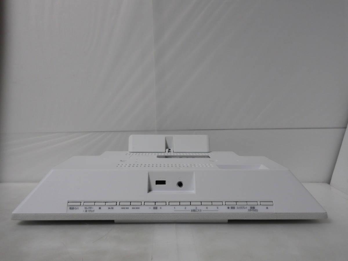 ☆彡パナソニック Panasonic SC-HC410-W[ホワイト] 展示品1年保証 コンパクトステレオシステム 高音質な薄型 AY_画像8