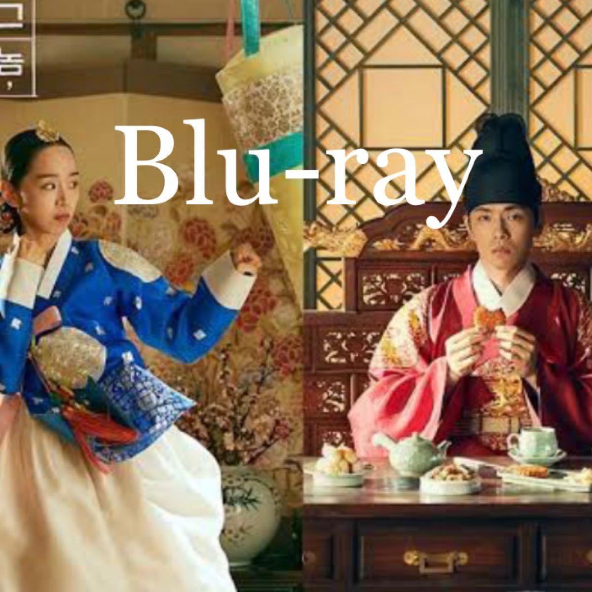 哲仁王后 全話Blu-ray