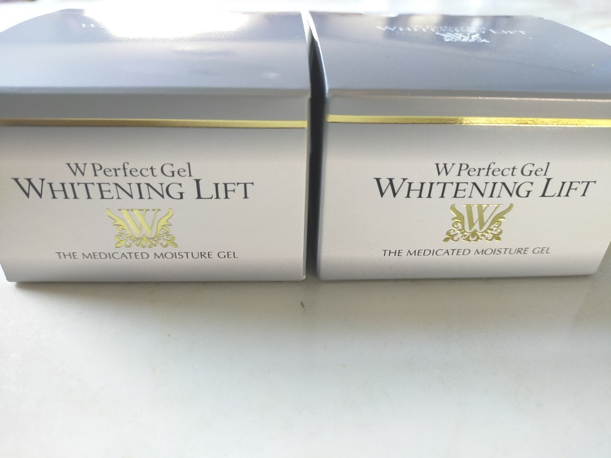 薬用Wパーフェクトゲルホワイトニングリフト80g 2個セット オールインワンゲル