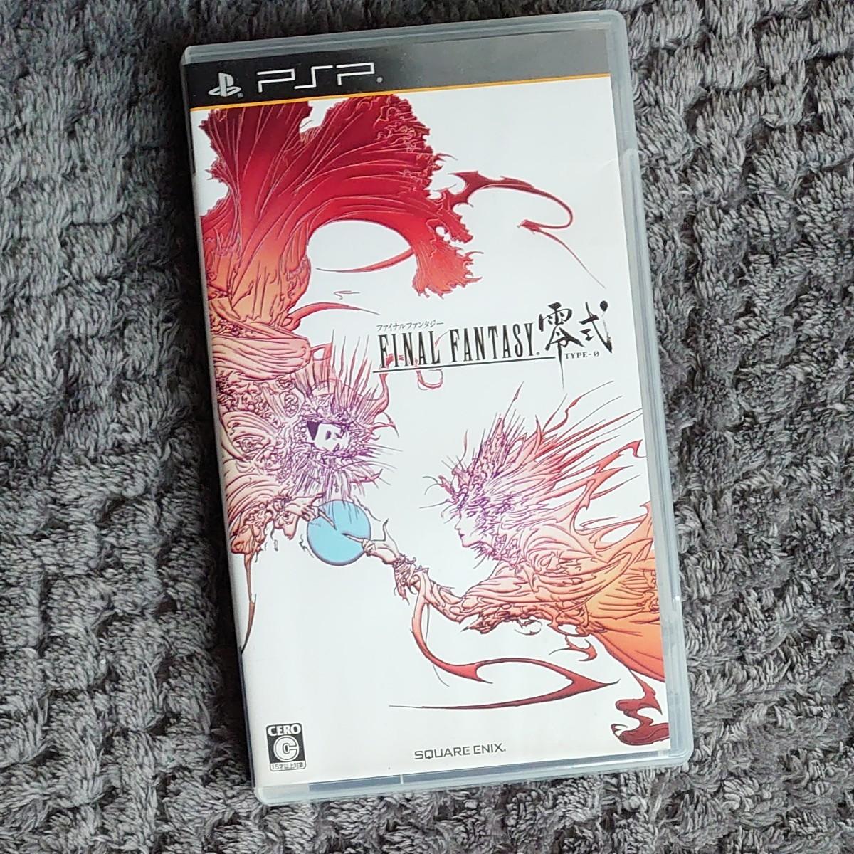 ファイナルファンタジー零式 PSP