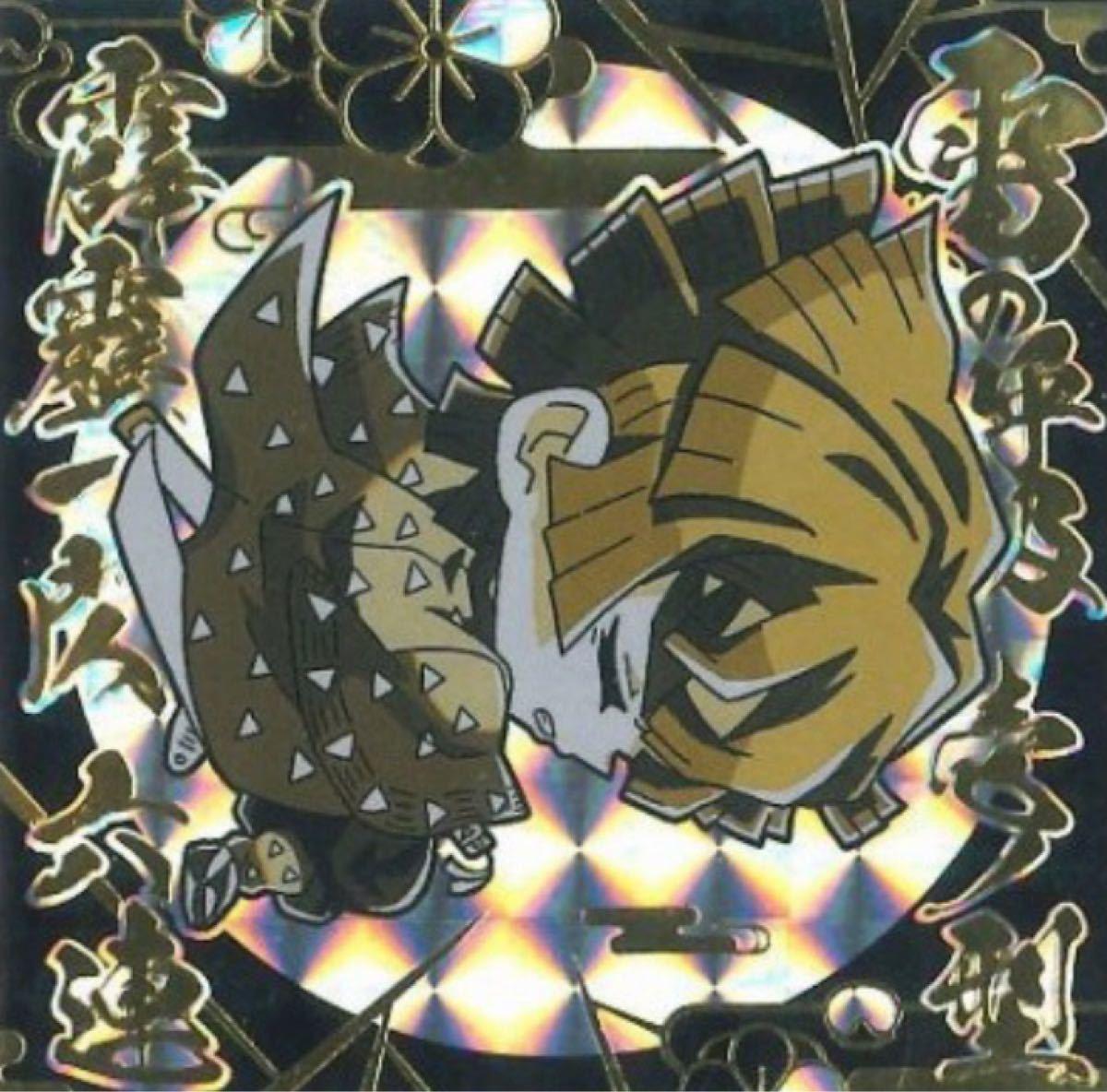 【鬼滅の刃】ディフォルメシール3 ウエハース 其ノ三☆★コンプリート全30種☆★